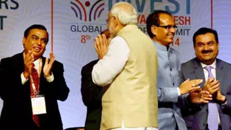 Ambani Adani with Narendra Modi