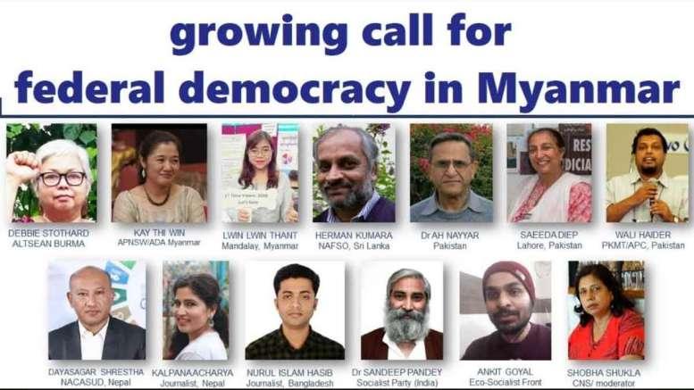federal democracy in Myanmar