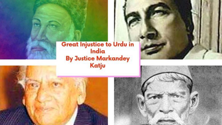 Great Injustice to Urdu in India By Justice Markandey Katju