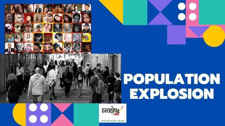 Population-explosion
