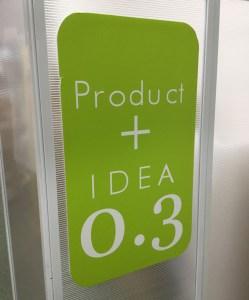 Product+IDEA0.3
