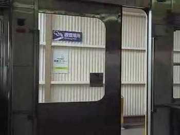 琴電1100形のドア閉動画