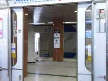 札幌市営地下鉄7000形のドア閉動画