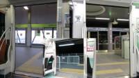 ゆりかもめ7300系と都営330形と埼玉新都市交通2020系のドア開閉比較動画
