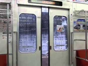 相鉄9000系のドア閉動画