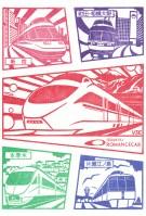 私鉄特急スタンプラリー2010・小田急編