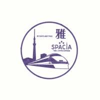 スペーシアの列車スタンプ(雅)