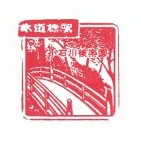 水道橋駅(JR東日本)の駅スタンプ