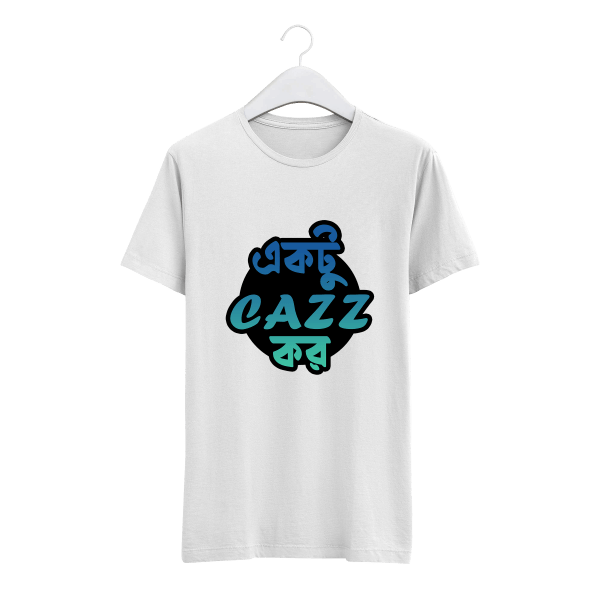 ektu cazz kor_white