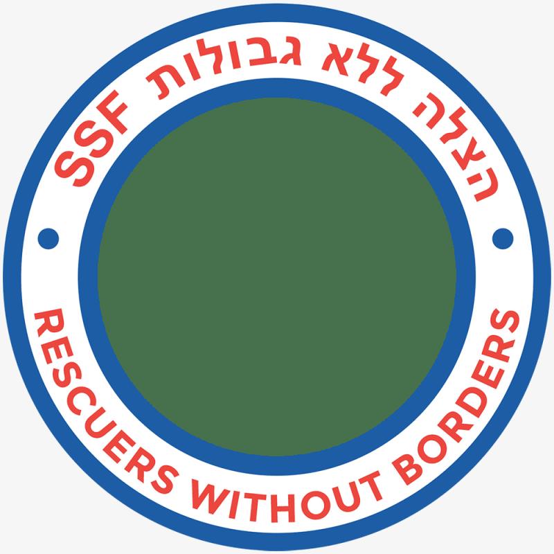 הצלה ללא גבולות - Rescuers Without Borders - לוגו חתוך באמצע לתמונות 3