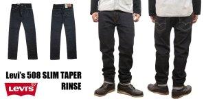 Levi's 508 Jeans