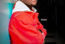 MUSIC : Auta Mg Boy - Kamanni