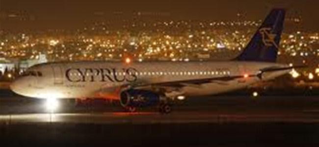 Kıbrıs Havayollarını çaldılar!