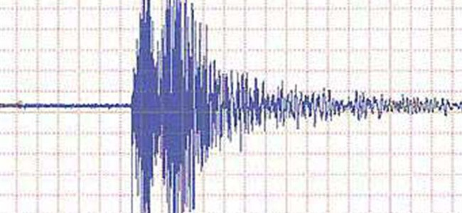 Rusya'da deprem...
