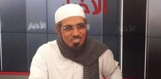 Salman al Odah