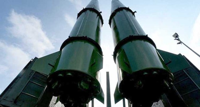 balistik füze