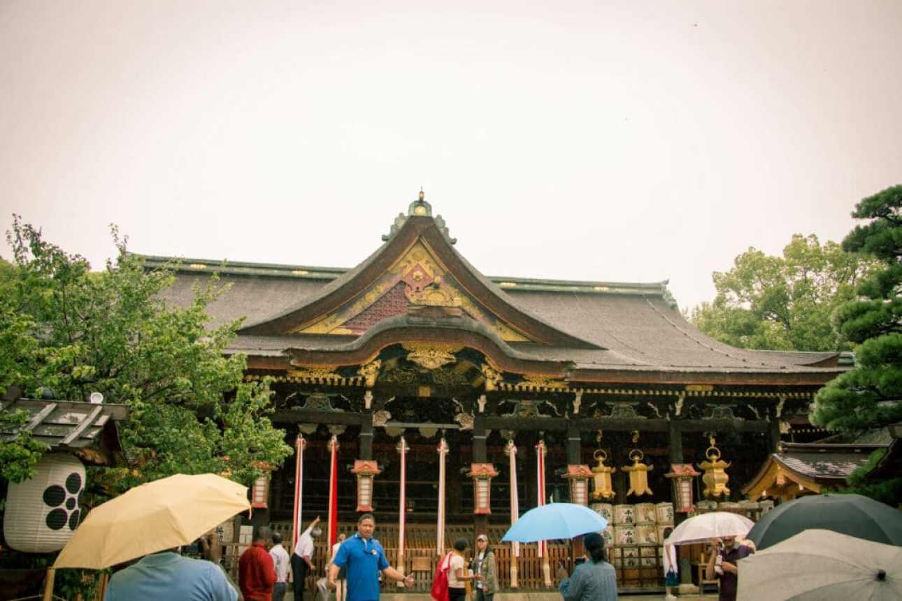 Kitano-Tenman-gu Shrine