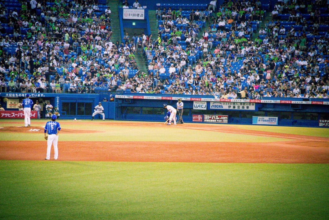 Swallows game