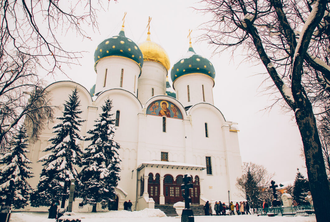 Sergiyev Posad - Just outside of Moscow.