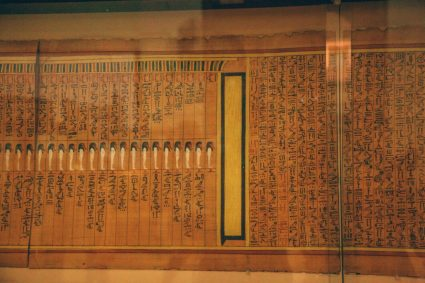 Ancient papyrus scroll - crazy to think this is thousands of years old.