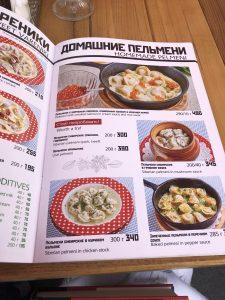 best restaurants in moscow Varenichnaya №1