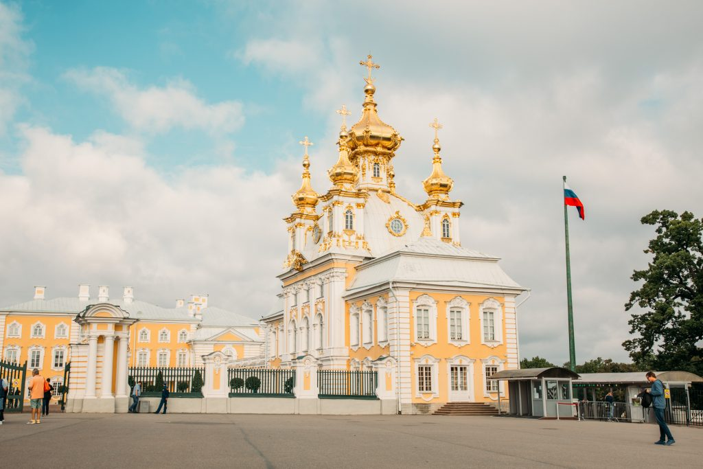 Peterhof Palace the Perfect Day trip from St. Petersburg, Russia