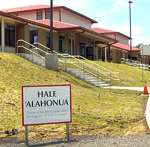 Hale Alahonua sign and building