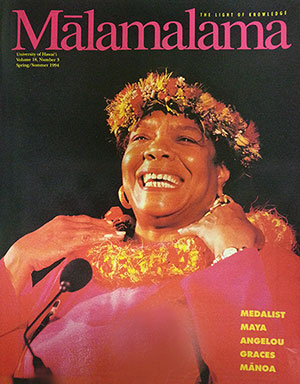 Maya Angelou on the cover of Malamalama magazine