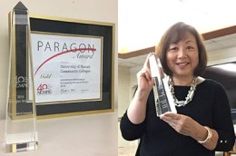 Susan Lee, UHCC director of marketing and communications, with the National Council for Marketing and Public Relations' s Gold Paragon