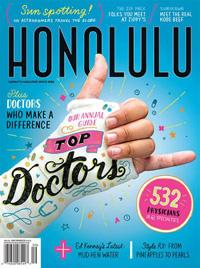 Honolulu Magazine cover