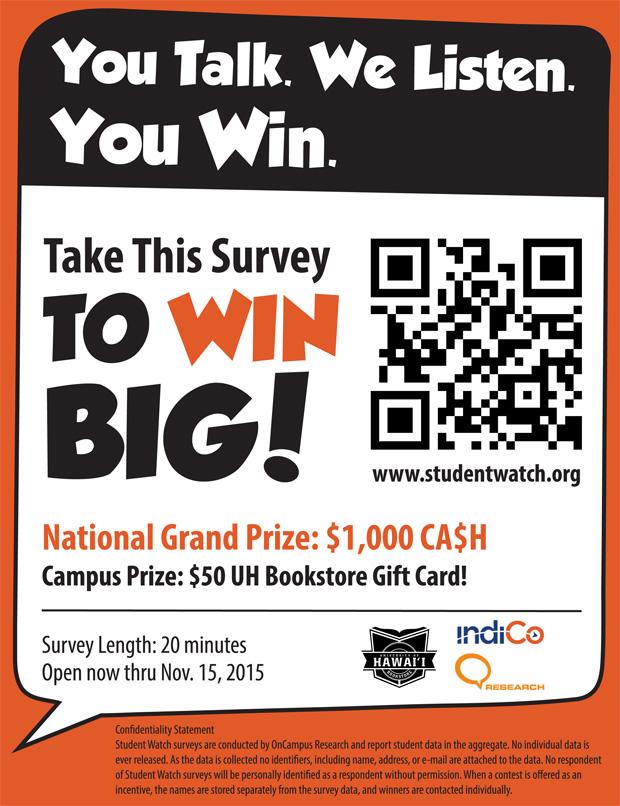 bookstore student survey flyer