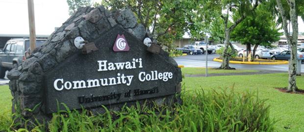 Hawaii Community College sign