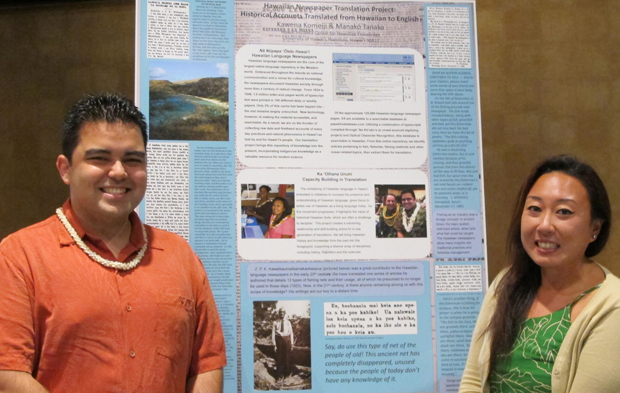 Graduate students in the Institute of Hawaiian Language Research and Translation in front of their poster
