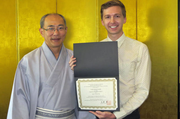 Japanese language major earns Japan government scholarship