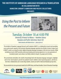 IHLRT presentation flyer