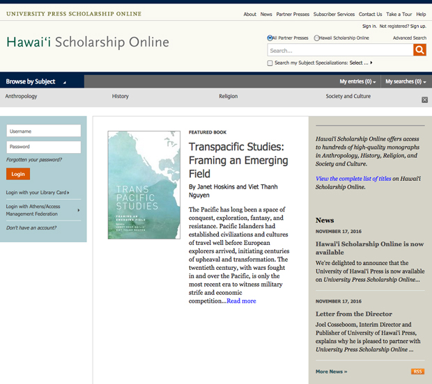 hawaii-scholarship-online homepage
