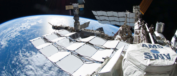 Space station high-energy physics experiment results