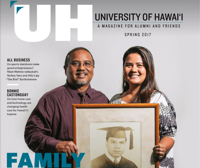 UH Magazine Cover spring 2017