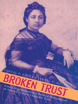 Broken Trust book cover
