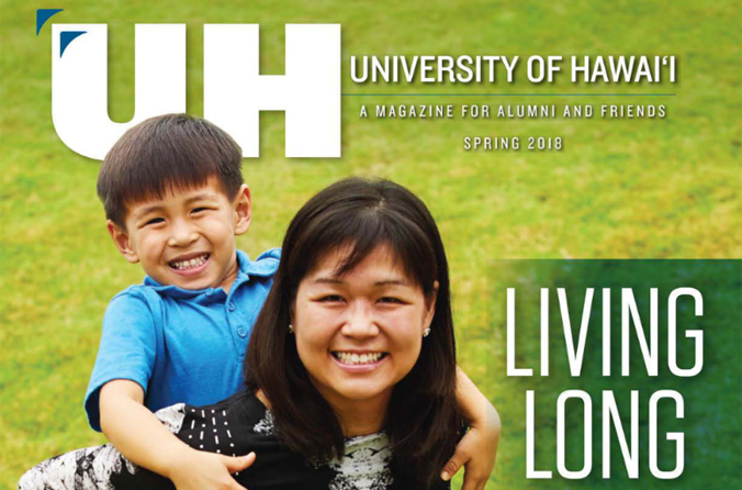 little boy and women on cover of the spring 2018 UH Magazine cover