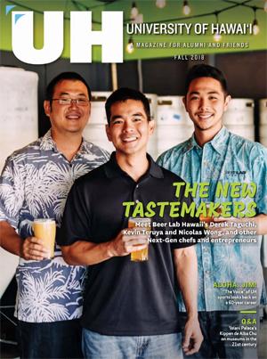 U H magazine cover featuring Derek Taguchi, Kevin Teruya and Nicolas Wong
