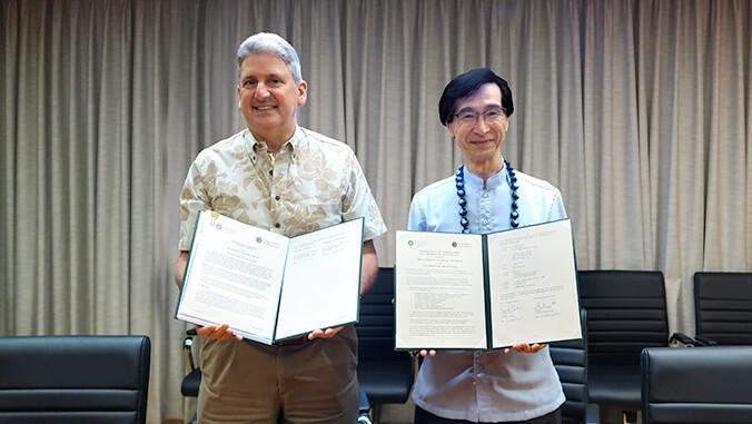 UH Manoa Ryukyus agreement
