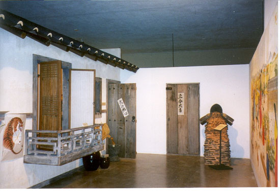 The Korean-style house includes several rooms and courtyard area. (Photo courtesy of Lyman Museum)