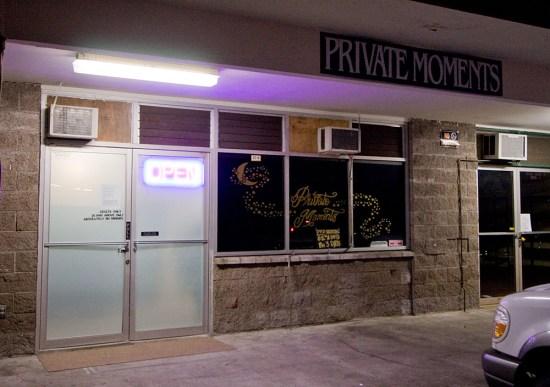 Private Moments store in Kea'au. Photography by Baron Sekiya | Hawaii 24/7.