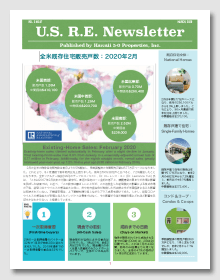 U.S.R.E. Newsletter No.07
