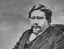 King Kamehameha V - Lot Kapuaiwa