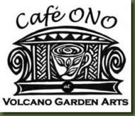Volcano Vegetarian Restaurant