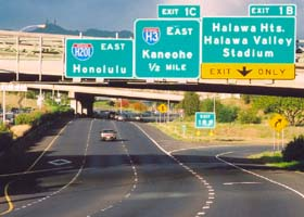 New Interstate H-201 sign on overhead above Moanalua Freeway, eastbound approaching exit 1B