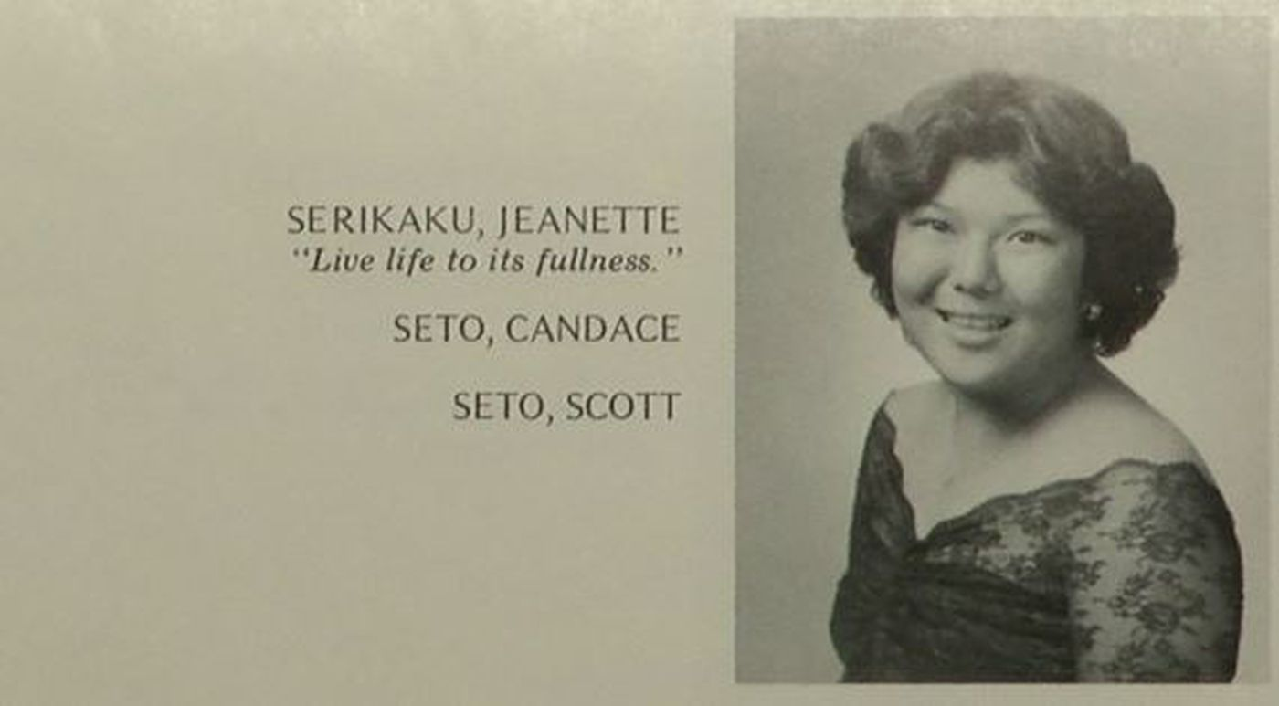 Jeanette Serikaku started exhibiting the first signs of her severe mental illness as a child. Eventually, she would be diagnosed with bipolar disorder and schizophrenia. (Image: Kalani High Yearbook)