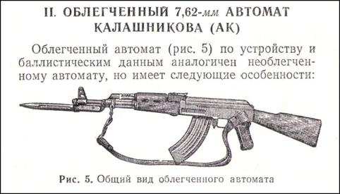 mfak47010